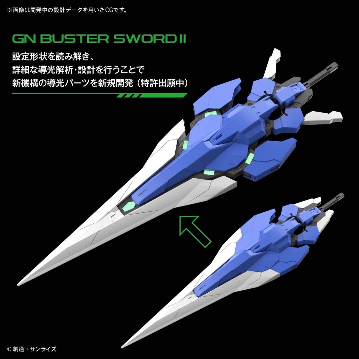 Bandai PG 00 Gundam Seven Sword G