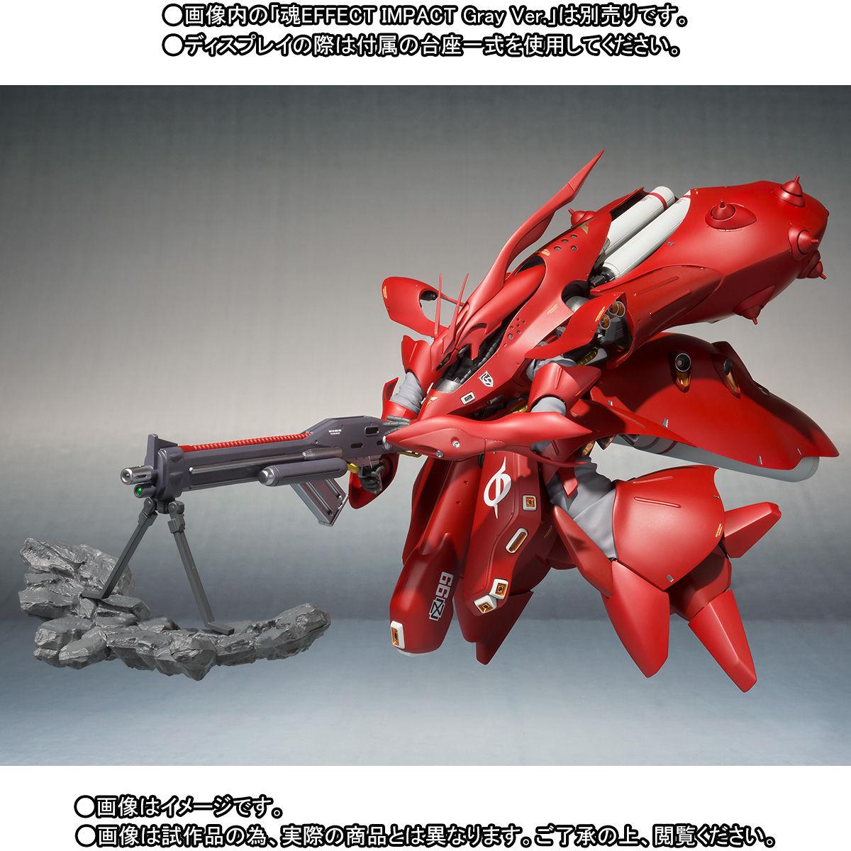 Bandai Robot Spirits SIDE MS MSN-04II Nightingale