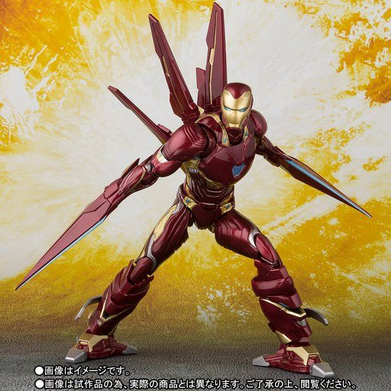 SHFiguarts Iron Man Mk-50 Nano-Weapon Set