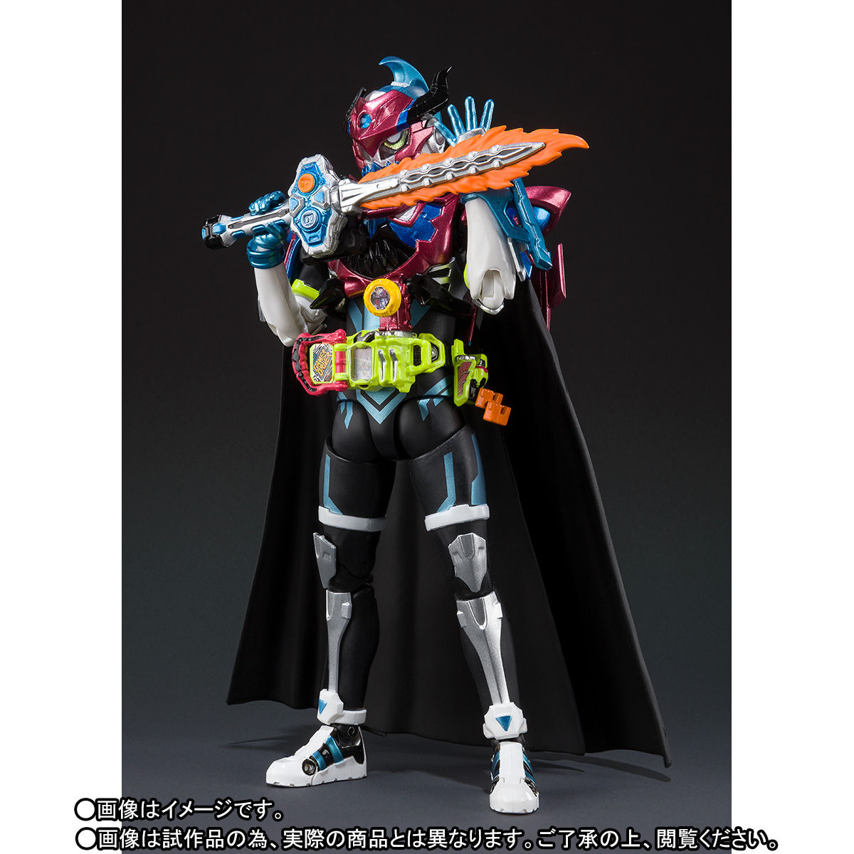 Bandai SHFiguarts Kamen Rider Brave Fantasy Gamer Level50