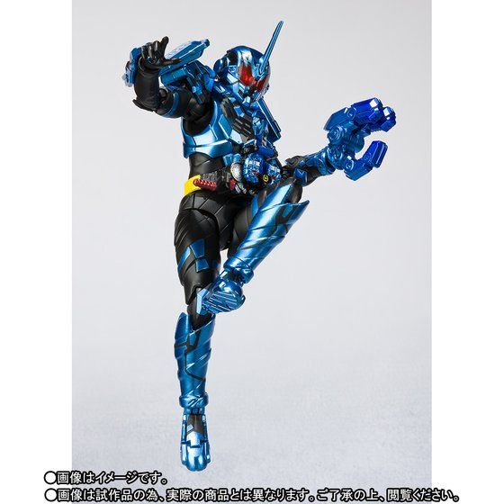 Bandai SHFiguarts Kamen Rider Grease Blizzard