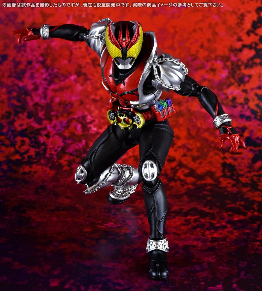 Bandai SHF Shinkocchou Seihou Kamen Rider Kiva Normal Form