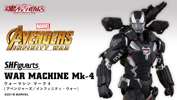 Bandai SHF War Machine Mark 4 Avengers Infinity War