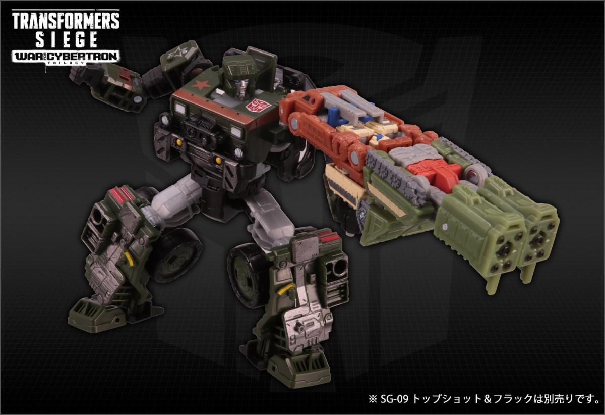 Transformers SIEGE SG-12 Hound