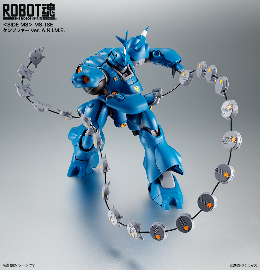Robot Spirits MS-18E Kämpfer version anime