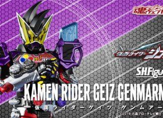 bandai SHFiguarts Kamen Rider Geiz Genm Armor