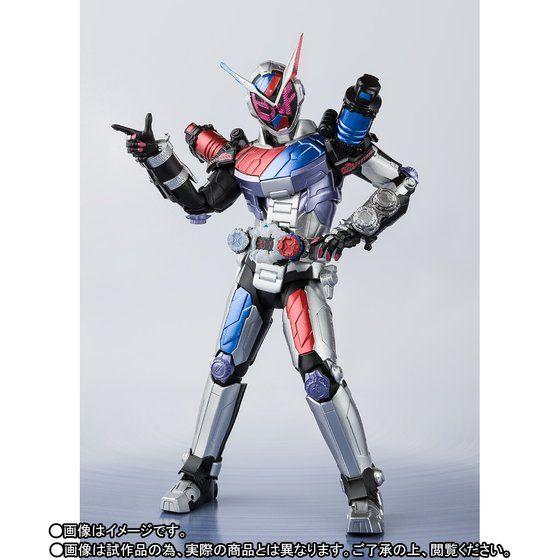 Bandai SHFiguarts Kamen Rider Zi-O Build Armor