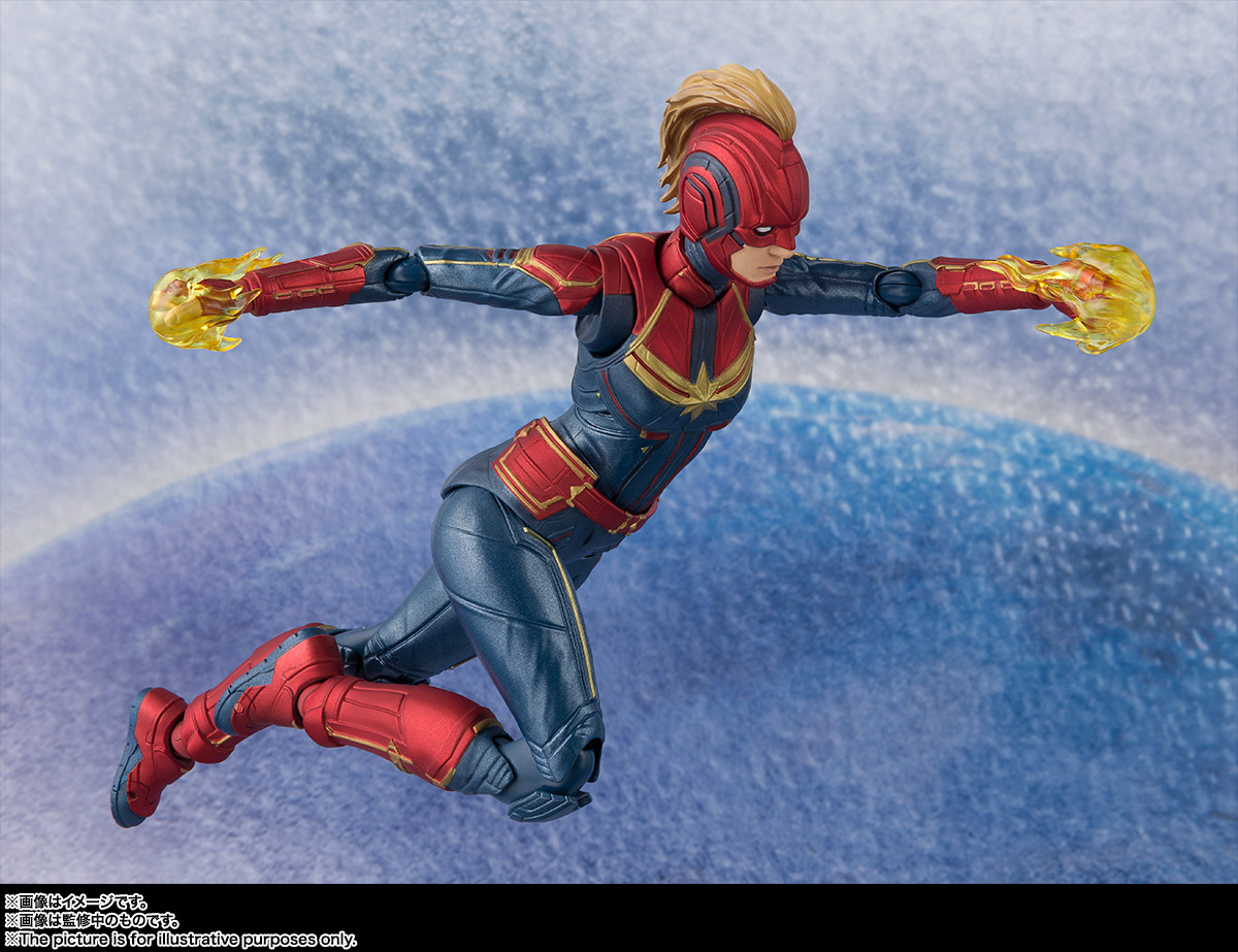 Bandai SHFiguarts Captain Marvel