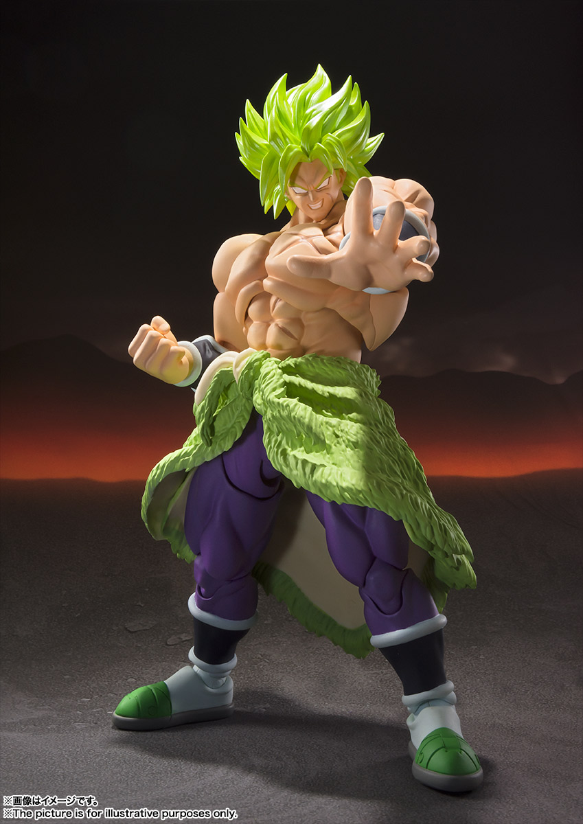 Bandai SHFiguarts Super Saiyan Broly Full Power