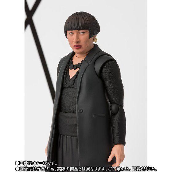 Bandai SHFiguarts Yoko Fuchigami