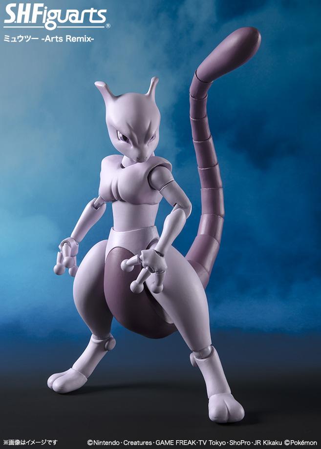 Bandai SHFiguarts Pokemon Mewtwo
