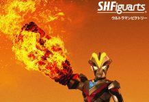 Bandai SHFiguarts Ultraman Victory
