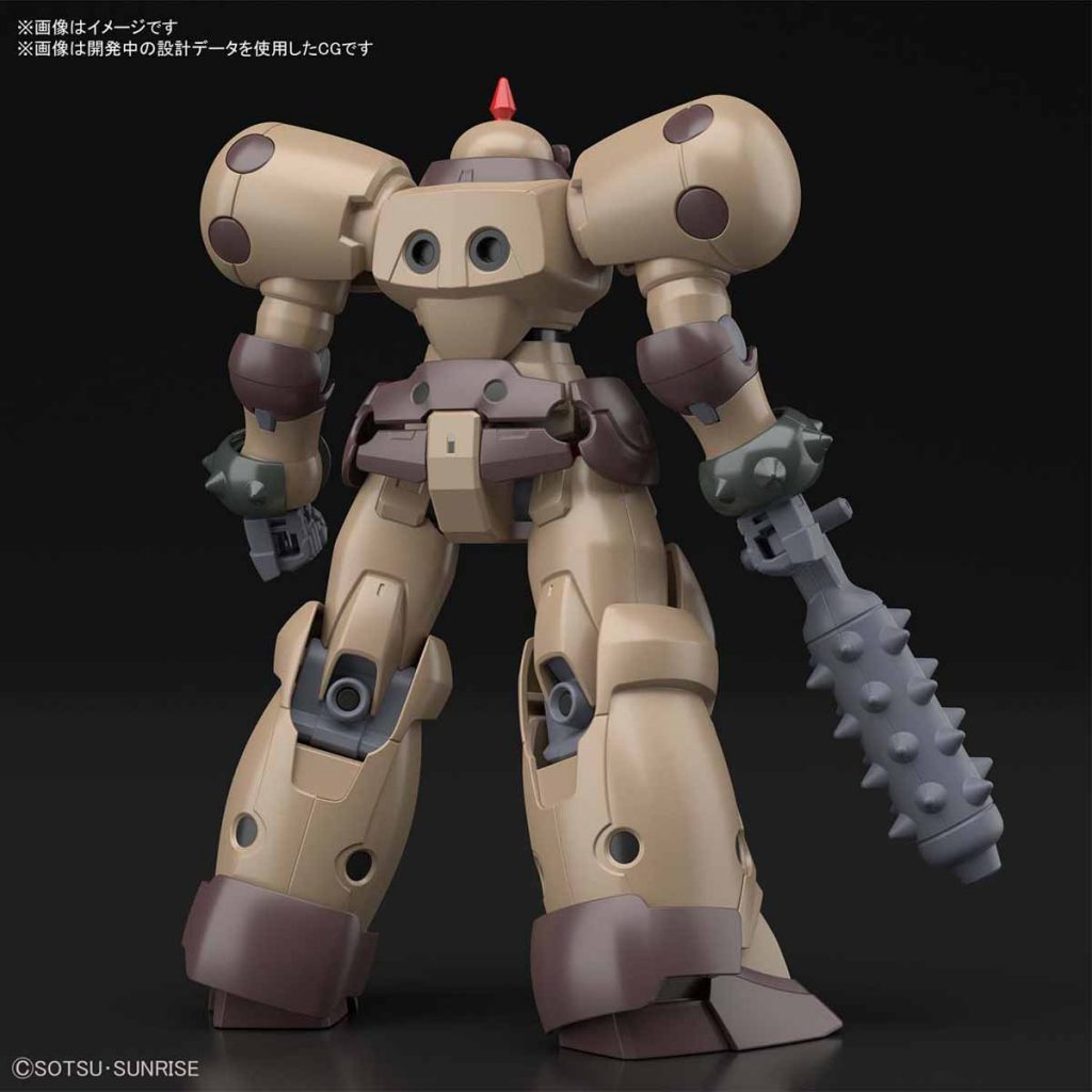 HGFC 1/144 Death Army [Mobile Suit G Gundam]