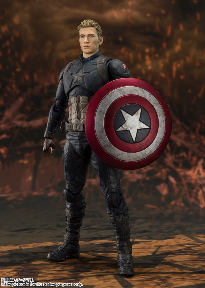 S.H.Figuarts Captain America Final Battle Edition [Avengers: Endgame]