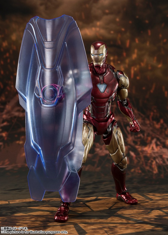 S.H.Figuarts Iron Man Mark 85 Final Battle Edition [Avengers: End Game]