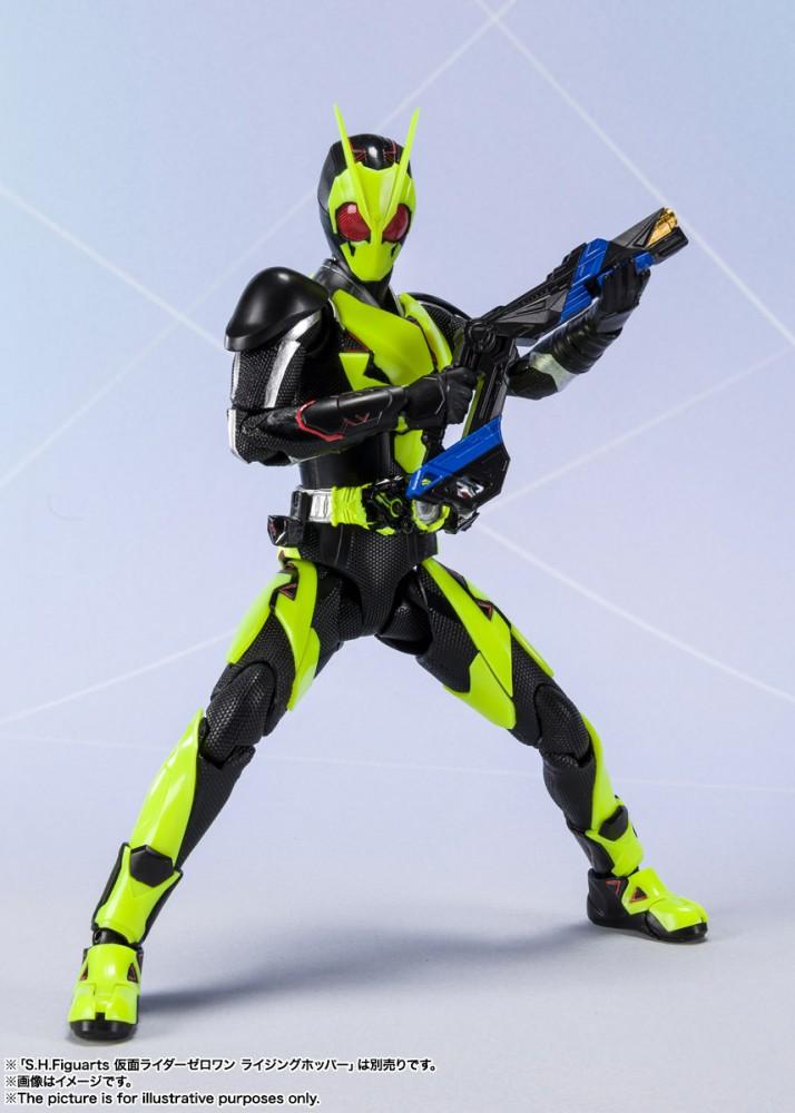 S.H.Figuarts Kamen Rider Zero-One Rising Hopper blaster