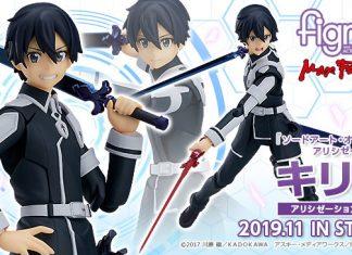 Figma Kirito Sword Art Online Alicization Version