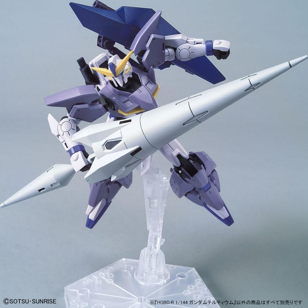 HGBDR Gundam Tertium Model Kit