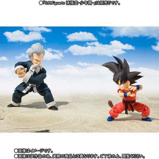 S.H.Figuarts Jackie Chun [Dragon Ball]