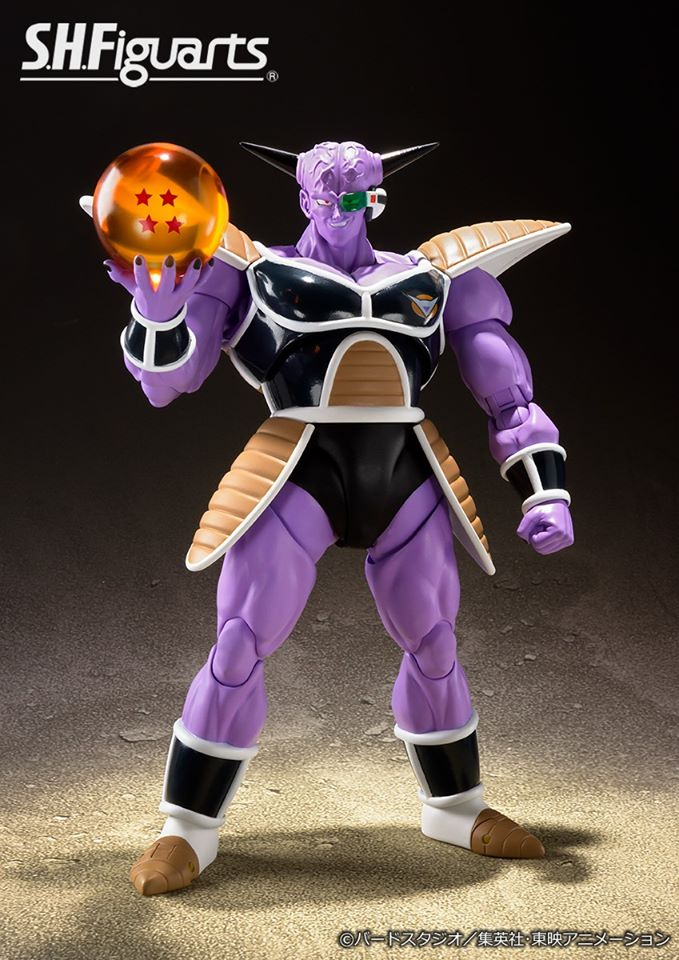 S.H.Figuarts Captain Ginyu [Dragon Ball Z]