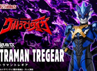 SHFiguarts Ultraman Tregear