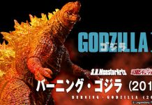 S.H.MonsterArts Burning Godzilla (2019)