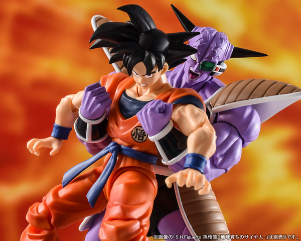 shfiguarts dragon ball z captain ginyu
