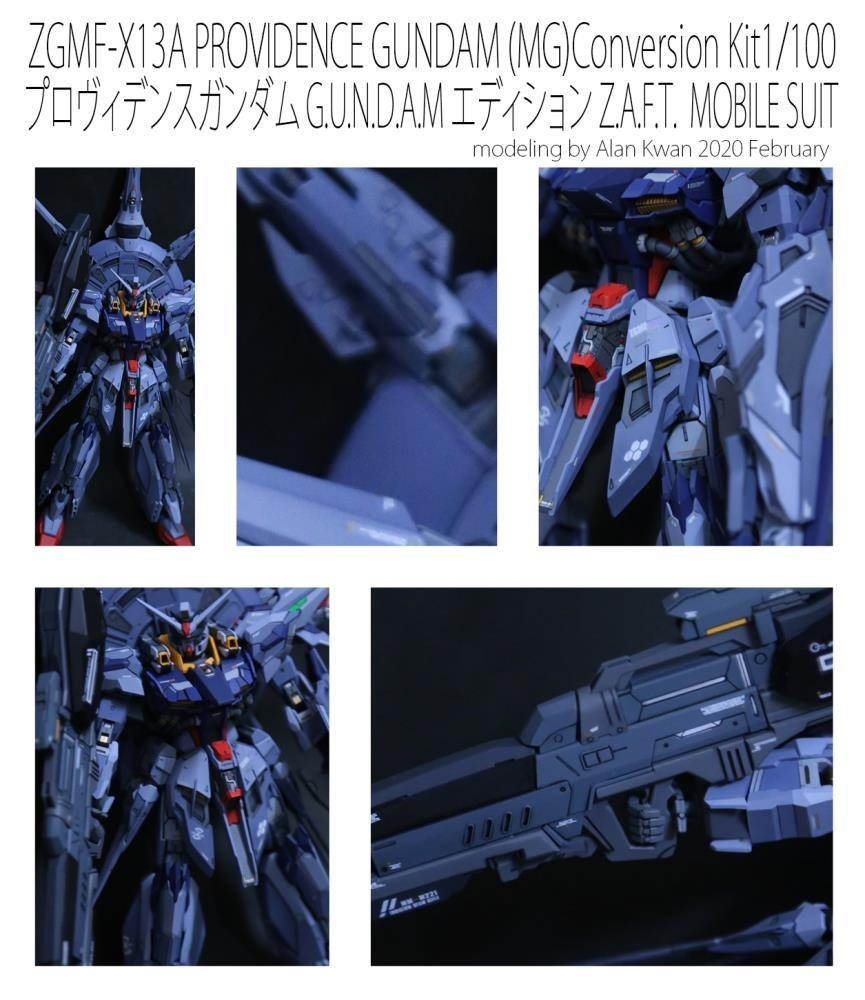 MG Providence Gundam Custom Conversion Kit