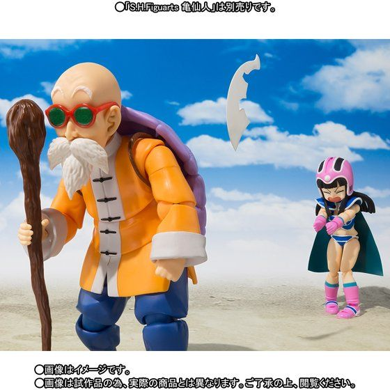 S.H.Figuarts Chichi [Dragon Ball Z]