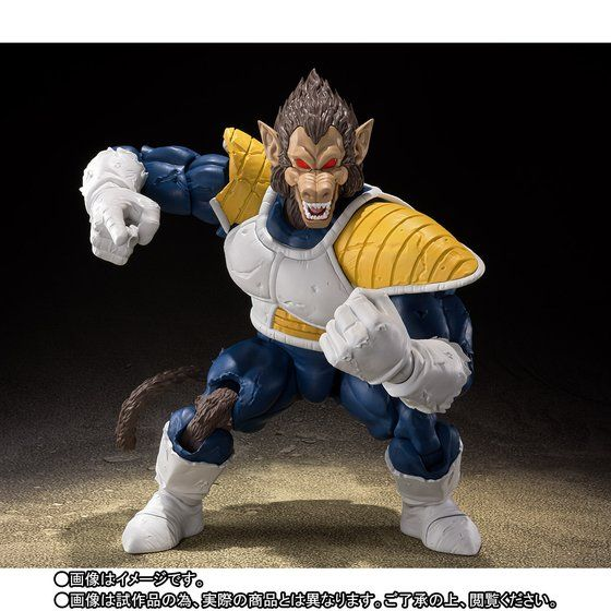 Bandai S.H.Figuarts Great Ape Vegeta