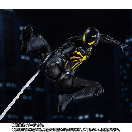 S.H.Figuarts Spider-Man Anti-Ock Suit [Marvel's Spider-Man]