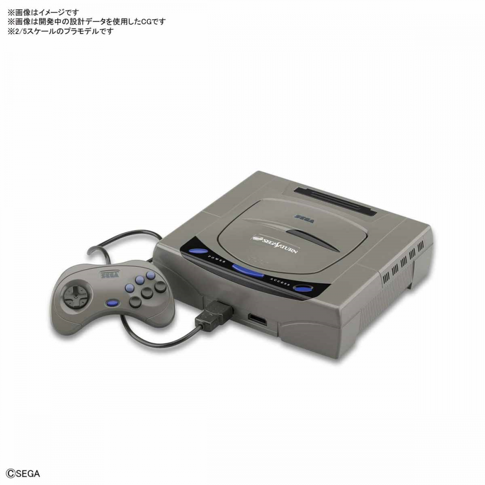 Best Hit Chronicle 2/5 Sega Saturn (HST-3200)