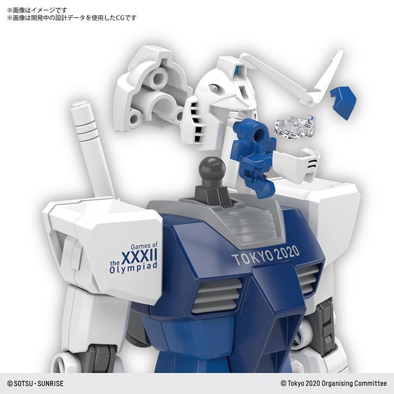 HG 1/144 RX-78-2 Gundam (TOKYO 2020 OLYMPIC EMBLEM)