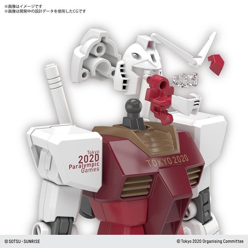 HG 1/144 RX-78-2 Gundam (TOKYO 2020 PARALYMPIC EMBLEM)