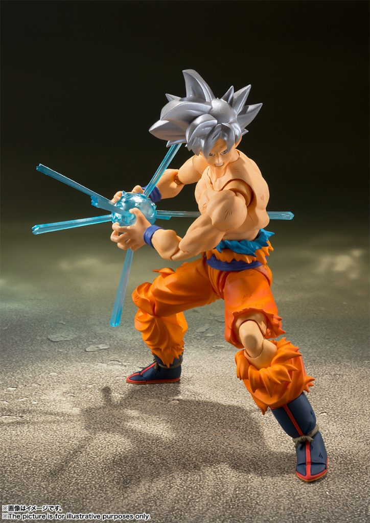 S.H.Figuarts Son Goku Ultra Instinct [Dragon Ball Super]