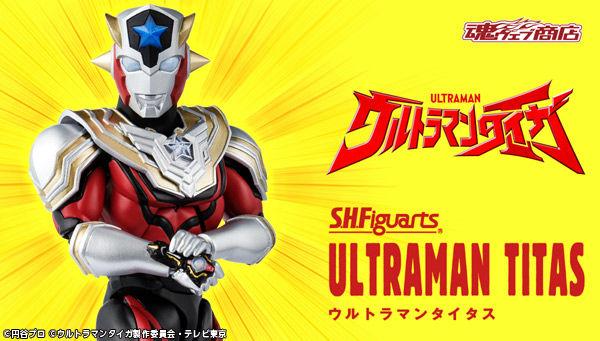 S.H.Figuarts Ultraman Titas