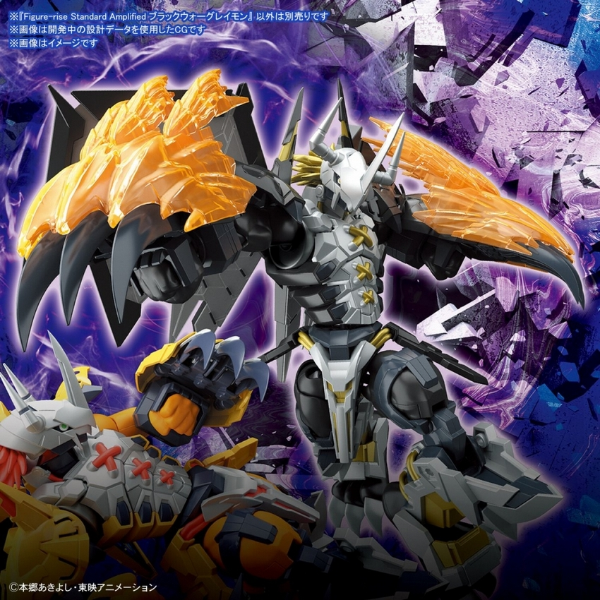 Figure-rise Standard Amplified BlackWargreymon