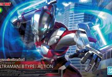 Figure-rise Standard 1/12 Ultraman [B Type] -Action-