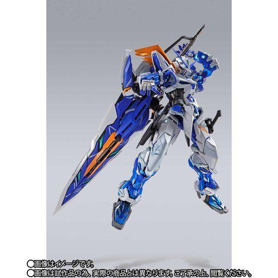 Metal Build MBF-P03R Gundam Astray Blue Frame Second Revise