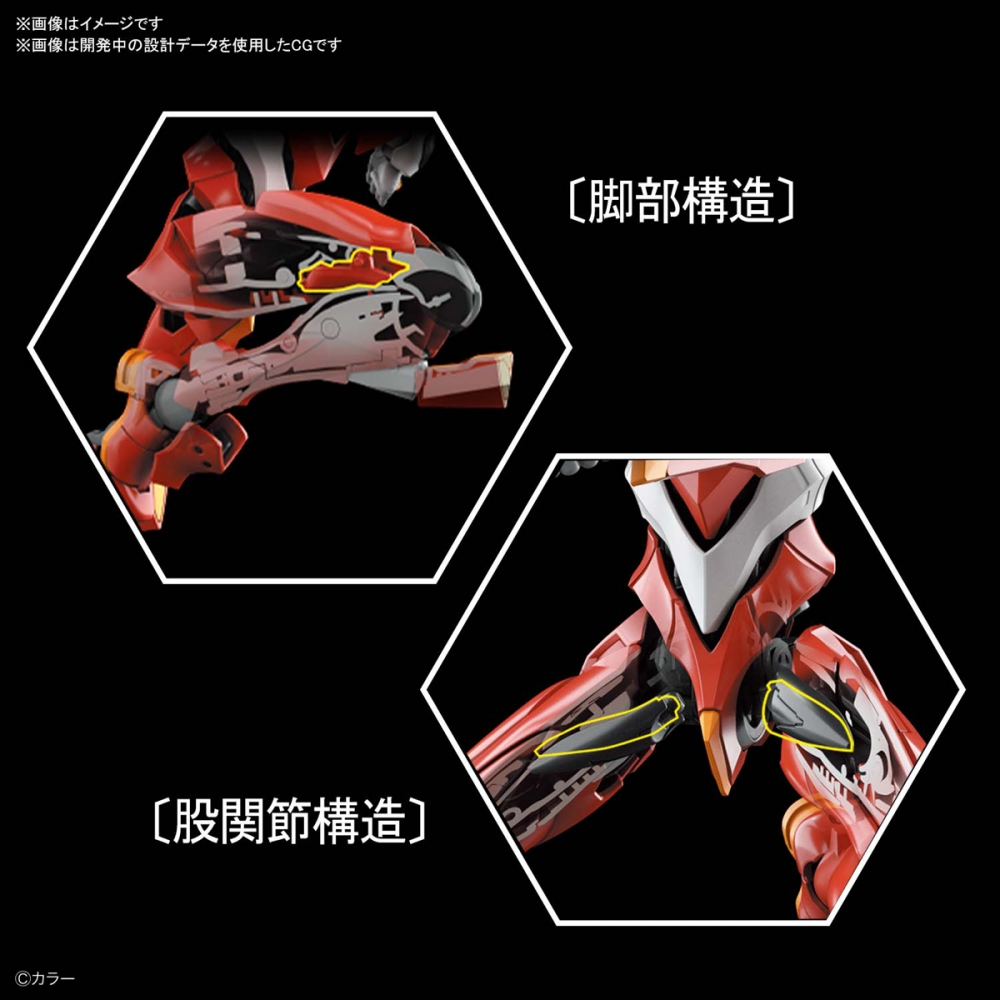 RG Evangelion Unit 02 (Production Model)
