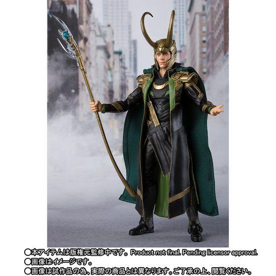 S.H.Figuarts Loki [Avengers]