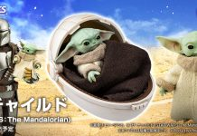 S.H.Figuarts Baby Yoda [Star ​​Wars: The Mandalorian]