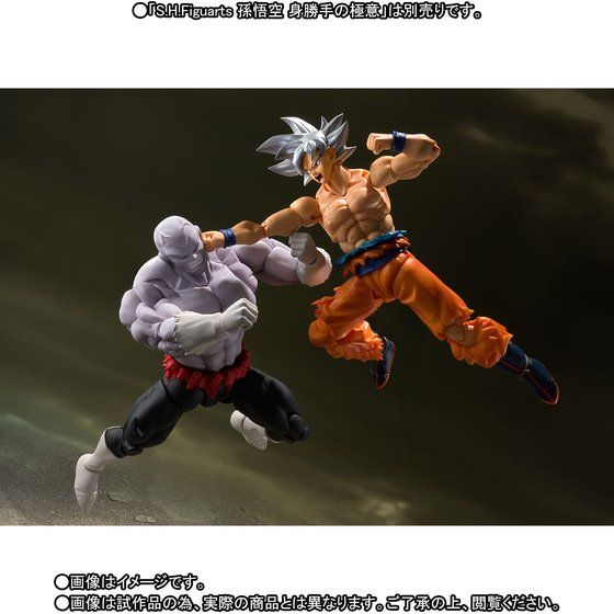 S.H.Figuarts Jiren -Final Battle- [Dragon Ball Super]