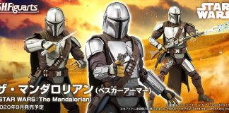 S.H.Figuarts The Mandalorian (Vesker Armor) [Star ​​Wars: The Mandalorian]