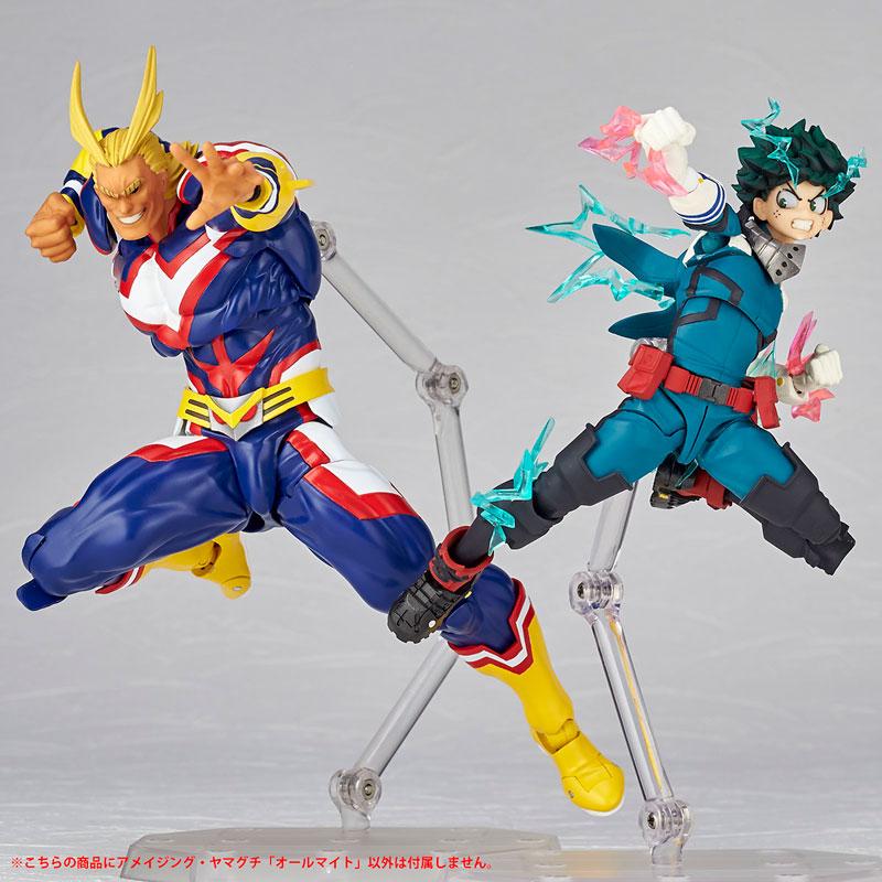 Figure Complex Amazing Yamaguchi All Might [My Hero Academia]
