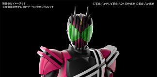 Figure-rise Standard Kamen Rider Decade