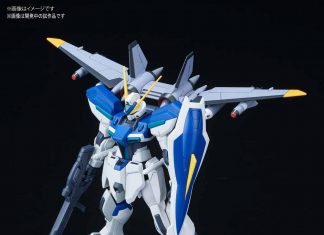 HGCE 1/144 AT-04 Windam [Mobile Suit Gundam Seed Destiny]