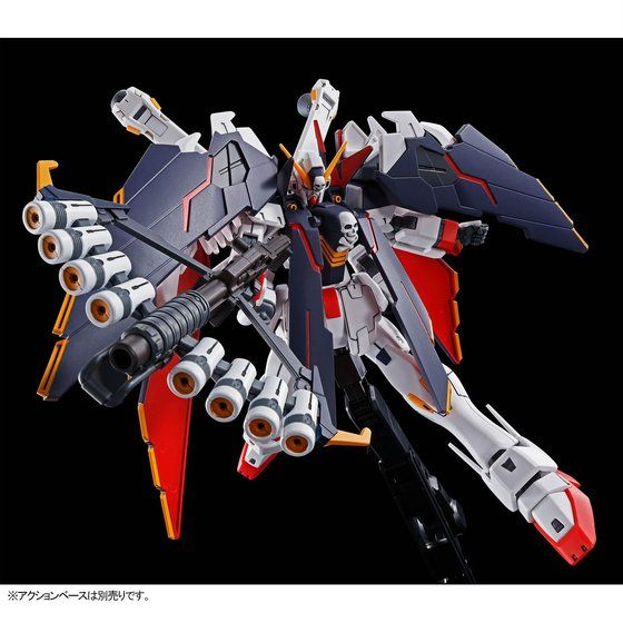 HGUC 1/144 Crossbone Gundam X-1 Full Cloth Ver.
