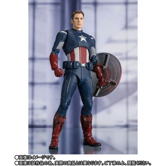 S.H.Figuarts Captain America -Cap VS. Cap Edition‐ [Avengers: Endgame]