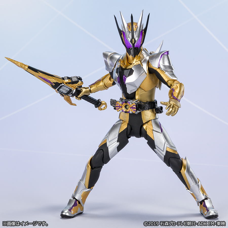S.H.Figuarts Kamen Rider Thouser